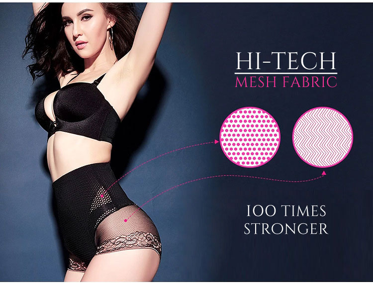 seamless waist training lace panty