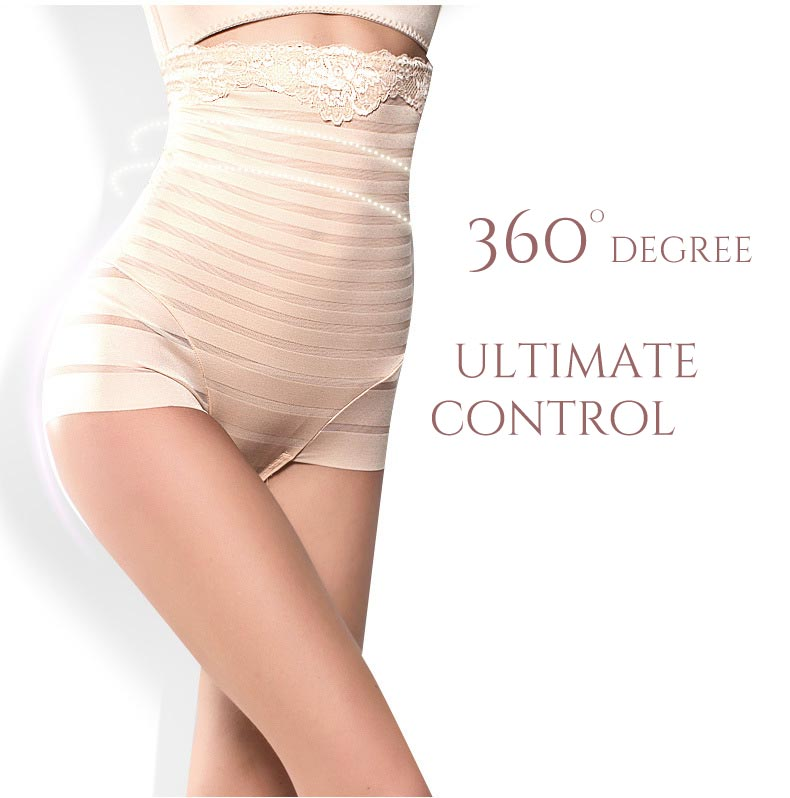 nude color recovery shorts recovery panty