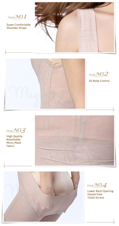 waist slimmer bodysuit micro mesh nude colour
